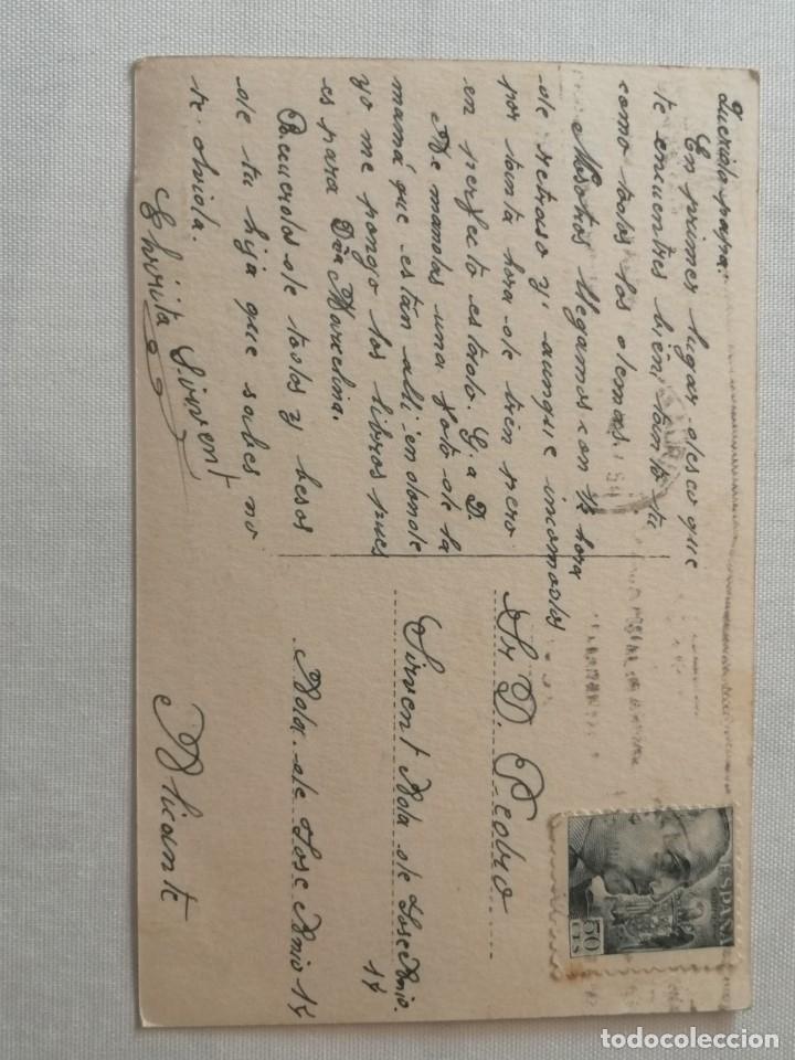 Postales: POSTAL DE MADRID.ESTANQUE DEL RETIRO Y MONUMENTO A ALFONSO XII. - Foto 2 - 177842013
