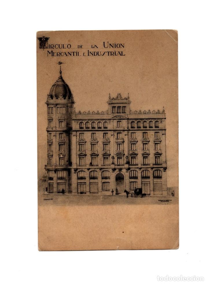 MADRID.- CIRCULO DE LA UNIÓN MERCANTIL INDUSTRIAL. FOTOTIPIA HAUSER Y MENET. SIN CIRCULAR. (Postales - España - Comunidad de Madrid Antigua (hasta 1939))