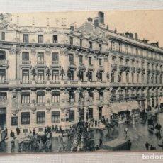 Postales: POSTAL DE LA CALLE DE SEVILLA (MADRID).. Lote 177948734