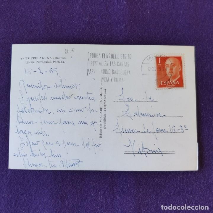 Postales: POSTAL DE TORRELAGUNA (MADRID). N°3 IGLESIA PARROQUIAL PORTADA. AÑOS 50 - Foto 2 - 178287738