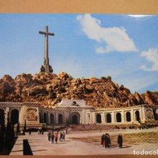 Postales: SANTA CRUZ DEL VALLE DE LOS CAIDOS. PATRIMONIO NACIONAL 26. SIN CIRCULAR. Lote 178296852
