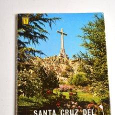 Postales: TIRA POSTAL VALLE DE LOS CAIDOS, 1963. Lote 178316917