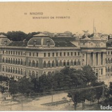 Postales: POSTAL MADRID MINISTERIO DE FOMENTO . Lote 178949877