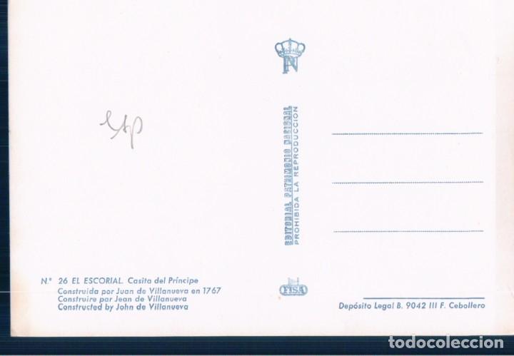 Postales: EL ESCORIAL, CASITA DEL PRINCIPE - PATRIMONIO NACIONAL Nº 26 - FISA - Foto 2 - 178979548