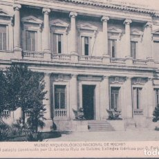 Postales: POSTAL MADRID - MUSEO ARQUEOLOGICO - FACHADA - ANTONIO RUIZ - ESFINGES FELIPE MORATILLA - HAUSER. Lote 179038353