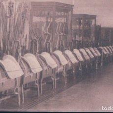 Postales: POSTAL MADRID - PALACIO REAL - GUADARNES - SILLAS - VITRINA - GRAFOS. Lote 179257630
