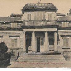 Postales: EL ESCORIAL - CASITA DEL PRINCIPE - FACHADA PRINCIPAL - FOTOTIPIA CASTAÑEIRA - MADRID -. Lote 180121295