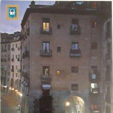 Postales: POSTAL ARCO DE CUCHILLEROS DE MADRID. Lote 182398753