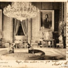 Postales: MADRID - CAMARA DE GASPARINI - CANOVAS - SERIE G - 6. Lote 182688598
