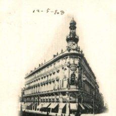 Postales: MADRID. LA EQUITATIVA. Lote 182689202