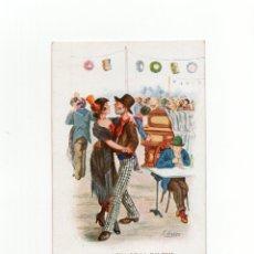 Postales: MADRID.- LA VERBENA DE LA PALOMA.. Lote 182773888