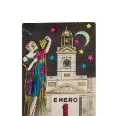 Postales: MADRID.- RELOJ. PUERTA DEL SOL. 1 DE ENERO LA CIRCUNCISIÓN DEL SEÑOR.. Lote 182792437