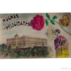 Postales: MADRID.- MUCHAS FELICIDADES. DIAZ RAMOS.. Lote 182792638