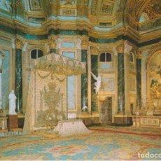 Postales: MADRID, PALACIO REAL, CAPILLA - EDITORIAL PATRIMONIO NACIONAL - S/C. Lote 182853441
