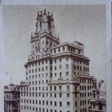 Postales: P-9609. MADRID.PALACIO DE LA TELEFÓNICA. SIN CIRCULAR. AÑOS 40.. Lote 183294211