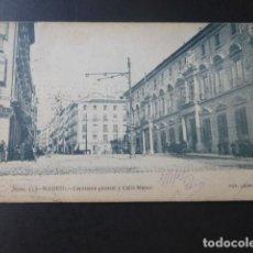 Postales: MADRID CAPITANIA GENERAL Y CALLE MAYOR. Lote 183442518