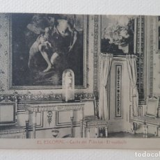 Postales: CASITA DEL PRINCIPE VESTIBULO EL ESCORIAL MADRID. Lote 183482146