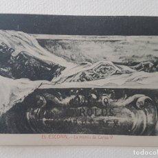 Postales: MOMIA DE CARLOS V MONASTERIO DE EL ESCORIAL MADRID. Lote 183482192