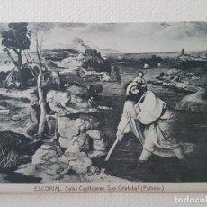 Postales: SALAS CAPITULARES SAN CRISTOBAL MONASTERIO DE EL ESCORIAL MADRID. Lote 183482410