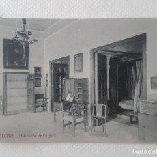 Postales: HABITACION DE FELIPE II MONASTERIO DE EL ESCORIAL MADRID. Lote 183482661
