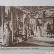 Postales: PALACIO SALON DE TAPICES MONASTERIO DE EL ESCORIAL MADRID. Lote 183482701