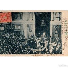 Cartoline: MADRID.- BODAS REALES, EN EL MOMENTO DE JURAR EN EL CONGRESO.. Lote 183505675
