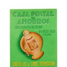 Postales: MADRID.- CAJA POSTAL DE AHORROS. CARTILLAS DE LIBRE DISPOSICIÓN. Pº DE RECOLETOS 9. Lote 183506965