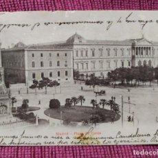 Postales: PLAZA COLÓN, MADRID. UNION POSTAL UNIVERSAL. . Lote 183530691