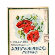 Postales: MADRID.- PUBLICIDAD.- ANTIMORPHICO MINGO -TRATAMIENTO DE LA MORFINOMANIA.. Lote 183548090