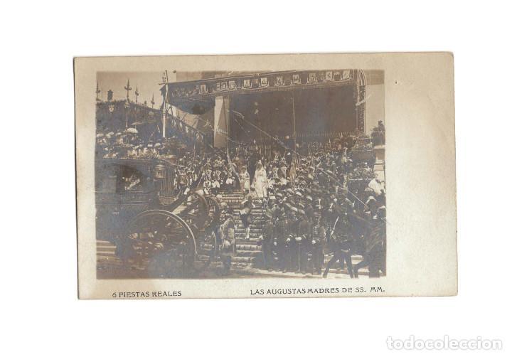 MADRID.- FIESTAS REALES. LAS AUGUSTAS MADRES DE SS.MM. POSTAL FOTOGRÁFICA. (Postales - España - Comunidad de Madrid Antigua (hasta 1939))