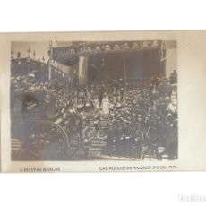 Postales: MADRID.- FIESTAS REALES. LAS AUGUSTAS MADRES DE SS.MM. POSTAL FOTOGRÁFICA.. Lote 183552090