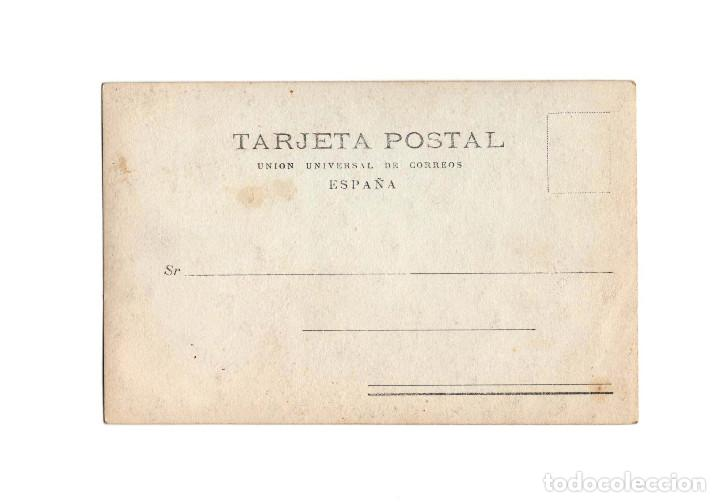 Postales: MADRID.- FIESTAS REALES. LAS AUGUSTAS MADRES DE SS.MM. POSTAL FOTOGRÁFICA. - Foto 2 - 183552090