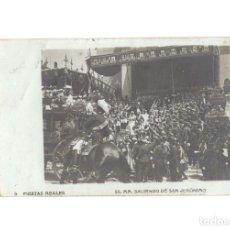 Postales: MADRID.- FIESTAS REALES. SS. MM. SALIENDO DE SAN JERÓNIMO. POSTAL FOTOGRÁFICA.. Lote 183552150