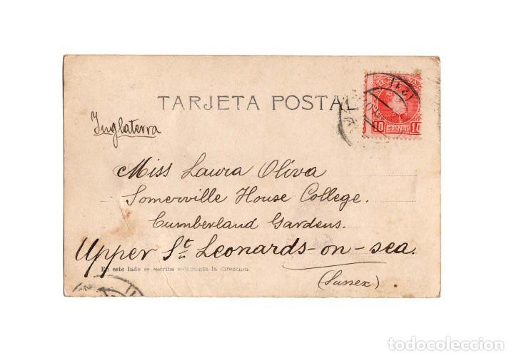 Postales: MADRID.- FIESTAS REALES. LA COMITIVA EN SAN JERÓNIMO. POSTAL FOTOGRÁFICA. - Foto 2 - 183554320