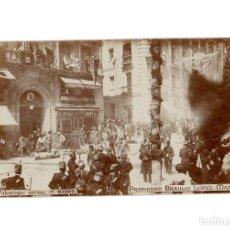 Postales: MADRID.- ATENTADO CONTRA S.M. CALLE MAYOR 31. MAYO 1906. PALOMEQUE. POSTAL FOTOGRÁFICA.. Lote 183554491