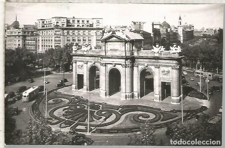MADRID PUERTA DE ALCALA ESCRITA (Postales - España - Comunidad de Madrid Antigua (hasta 1939))