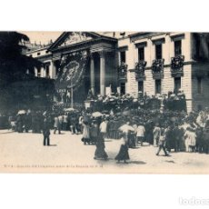 Cartoline: MADRID.- ASPECTO DEL CONGRESO ANTES DE LA LLEGADA DE S. M. FIESTAS REALES 1902. . Lote 183739810