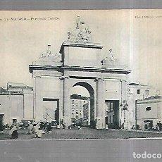 Postales: TARJETA POSTAL. MADRID. PUERTA DE TOLEDO. 31. FOTO LAURENT. Lote 184922456