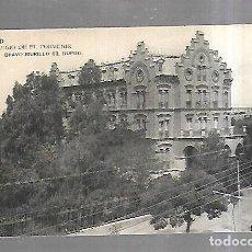 Postales: TARJETA POSTAL. MADRID. COLEGIO DE EL PORVENIR. BRAVO MURILLO.. Lote 184922590