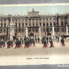 Postales: TARJETA POSTAL. MADRID. PLAZA DE ARMEES. 7031.. Lote 185690070