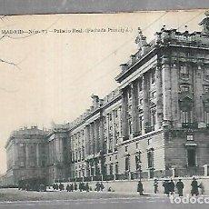 Postales: TARJETA POSTAL. MADRID. PALACIO REAL. 73. FACHADA PRINCIPAL. FOTO LAURENT. Lote 185690183
