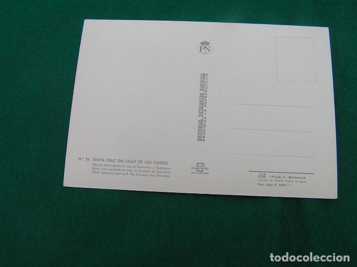 Postales: Tarjeta postal del Valle de los Caídos- Madrid-. ¿Años 70 ? Editorial Patrimonio Nacional. - Foto 2 - 187466636