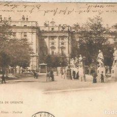 Postales: MADRID PLAZA ORIENTE ESCRITA DORSO SIN DIVIDIR. Lote 222562793