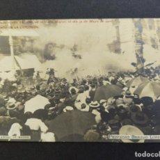 Postales: MADRID-ATENTADO CONTRA LOS REYES-31 MAYO 1906-MOMENTO DE LA EXPLOSION-POSTAL FOTOGRAFICA-(65.765). Lote 189891755