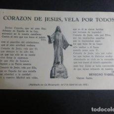Postales: GETAFE MADRID SAGRADO CORAZON CERRO DE LOS ANGELES POSTAL 1932. Lote 190724427