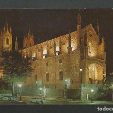 Postales: POSTAL SIN CIRCULAR PUBLICITARIA IBERIA - MADRID - IGLESIA DE LOS JERONIMOS - EDITA ESCUDO DE ORO. Lote 190894995