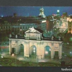 Postales: POSTAL CIRCULADA SIN SELLO - MADRID 165 - PUERTA DE ALCALA - EDITA BEASCOA. Lote 190895115