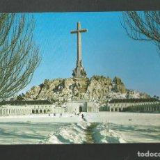 Postales: POSTAL SIN CIRCULAR - VALLE DE LOS CAIDOS 68 - MADRID - EDITA ESCUDO DE ORO. Lote 190895153