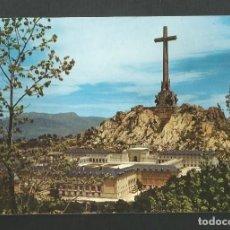 Postales: POSTAL SIN CIRCULAR - VALLE DE LOS CAIDOS 38 - MADRID - EDITA ESCUDO DE ORO. Lote 190895175