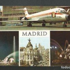 Postales: POSTAL SIN CIRCULAR - MADRID 61 - AEROPUERTO DE BARAJAS - EDITA ESCUDO DE ORO. Lote 190935878